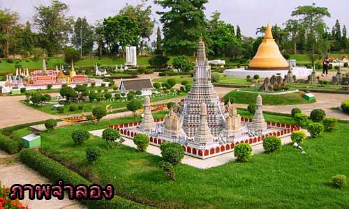 mini-siam-pattaya_1